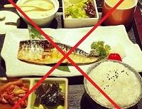 胸オペ前の食事禁止